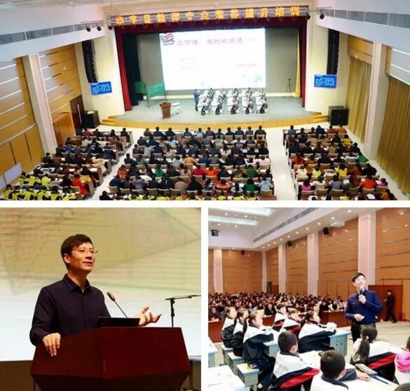 北京中昊教育科技研究院应邀来华亭开展教师专业培训